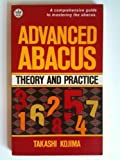 Advanced Abacus, Takashi Kojima, 0804800030