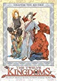 Twelve Kingdoms: V.10 Reverie (ep.41-45) [Import]