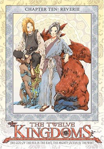 Twelve Kingdoms - Chapter 10 - Reverie