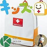 キッズ非常持出袋(単品)キッズデザイン賞受賞 子ども用の防災リュック