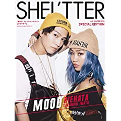 SHEL'TTER SPECIAL EDITION 表紙画像
