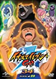 Animation - Inazuma Eleven Go 34 (Galaxy 09) [Japan DVD] GNBA-2209