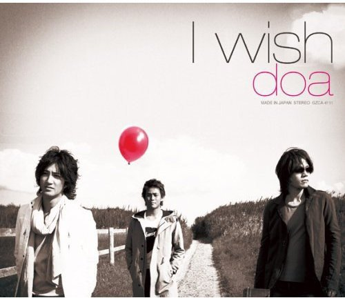 CD : Doa - I Wish (Japan - Import)