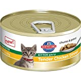 Hill's Science Diet Kitten Tender Chicken Dinner Chunks and Gravy Cat Food Can, 5.5-Ounce, 24-Pack, My Pet Supplies