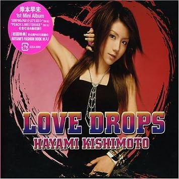 Amazon | LOVE DROPS | 岸本早未 | J-POP | 音楽