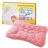 東京西川 枕 もっと寝顔美人 医師がすすめる健康枕 ピンク