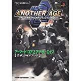 Armored Core 2 Anazaeiji <Official Guide Book> (Wonder Life Special) (2001) ISBN: 4091028977 [Japanese Import]