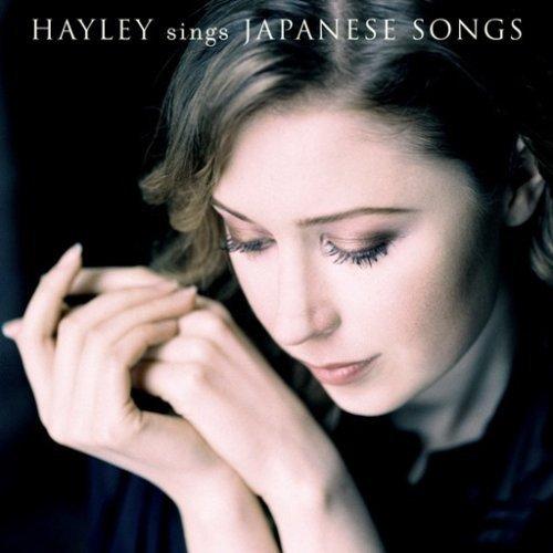 Japanese Shm Cd - Hayley Sings Japanese Songs