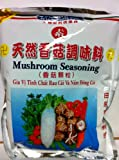 MUSHROOM SEASONING [Singapore] 1x17.63OZ