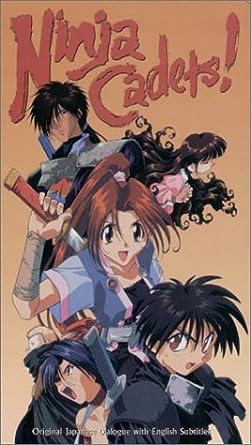 Amazon.com: Ninja Cadets: Episode 1 & 2 - (Japanese with ...