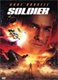 space academy dvd - Soldier