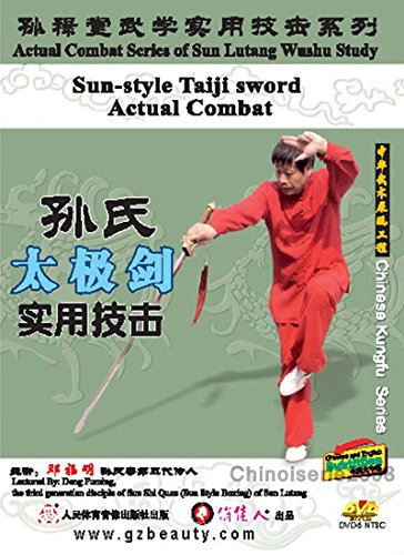(Sun style Taiji (Xingyi) by Sun Lutang - Taichi Sword Practice with Partner DVD)