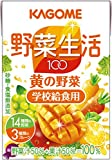 100mlX36 this Kagome school meals for vegetable life 100 yellow vegetables