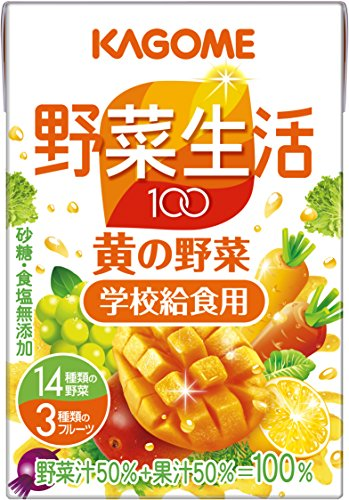 100mlX36 this Kagome school meals for vegetable life 100 yellow vegetables by Vegetable life 100