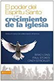 img - for El poder del Esp??ritu Santo y el crecimiento de la iglesia: Siete principios de colaboraci??n din??mica (Spanish Edition) by Brad Long (2011-04-09) book / textbook / text book