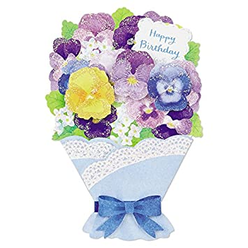 Amazon Flower Bouquet Pansy Happy Birthday Greeting Card