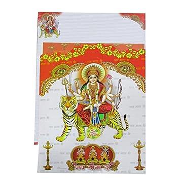 Ikc Sherowalin Mata Jagran Invitation Card In Multicolour