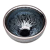 High Mountain JianZhan Tenmoku Tea Cup T
