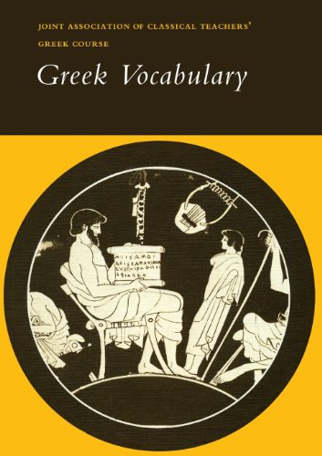 Reading Greek: Greek Vocabulary