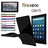 EpicGadget Amazon Fire HD 10 Case (2017), Anti slip Soft Silicon Rubber Gel cover Case For 7th Gen Fire HD 10 + 1 Amazon HD 10 Screen Protector and 1 Stylus (Black)