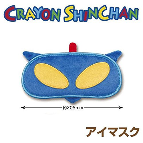 Price comparison product image Crayon Shin-chan Character Eye Mask (Action Kamen)
