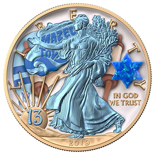 2019 BU USA 2019 $1 Silver Eagle Jewish Holidays BAR MITZVAH 1 Oz Silver Coin 500 pcs - Silver Coin - $1 Uncirculated BM