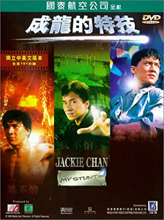 jackie chan games free  mobile