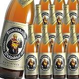 【ドイツビール】 フランチスカーナー ヘフェ ヴァイスビア ゴールド500ml 瓶×20本(415円/1本)