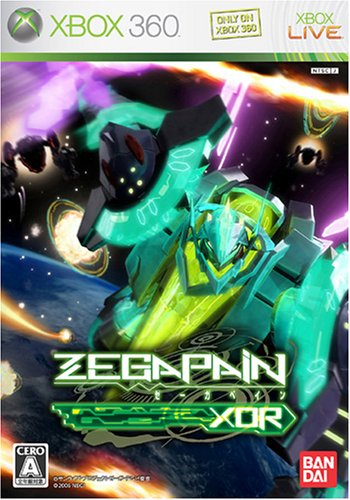 Zegapain XOR [Japan Import]
