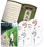 Natsume's Book of Friends Seasons 1 & 2 Standard Edition