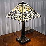 Amora Lighting AM308TL14B Table Lamp AM308TL14, Ivory