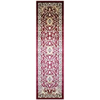 KILIM 81-ZUIQ-U48M Boho Bohemian Burgundy Isfahan Vintage Style K603 Area Rug Clearance Soft and Durable Pile. Size Option , 3X10 HALLWAY RUNNER