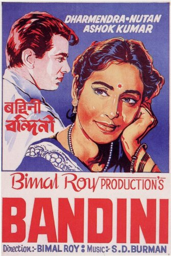 Image result for bandini poster