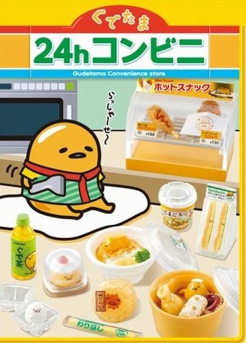 To prevent in until 24 h convenience store eight pieces shokugan / gum (to avoid in Saitama) by Re-Ment (Image #1)