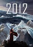 2012 スタンダード版 DVD