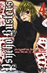 Psycho Busters, tome 4 par Kibayashi