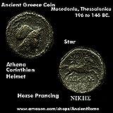 Athena Corinthian Helmet %2F Prancing Ho
