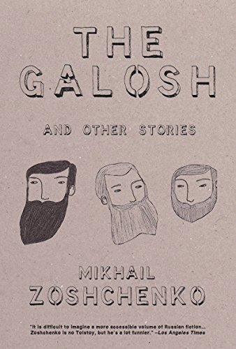 The Galosh: And Other Stories