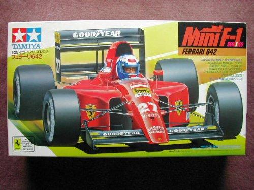 1/28 フェラーリ642 「ミニF1シリーズ NO.2」 [28002]