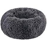 Cama de pelúcia redonda BODISEINT macia e moderna para gatos ou cães pequenos, mini cama de gatinho de tamanho médio aquecedo