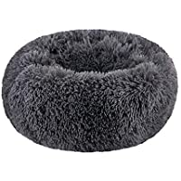 BODISEINT WonderKathy Modern Soft Plush Round Pet Bed for Cats or Small Dogs, Mini…