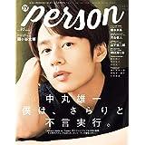 TVガイド PERSON Vol.95