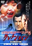[DVD]クレメンタイン