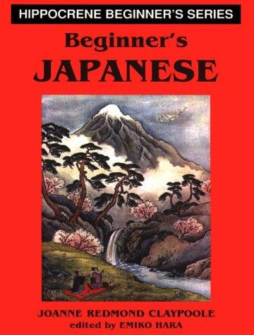 Beginner's Japanese (Beginner's Series)