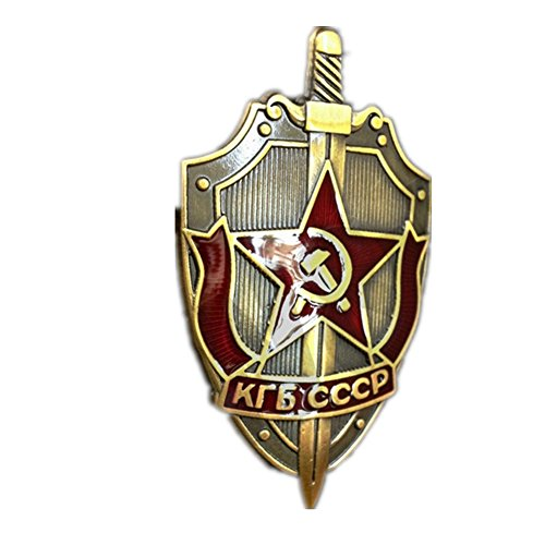 - GuDeKe Soviet Ussr CCP KGB Badge Lapel Pin