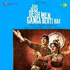 Desh movie download songs mein behti jis ganga hai