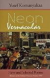 Neon Vernacular, Yusef Komunyakaa, 0819512117
