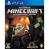 Minecraft: PlayStation 4 Edition [PlayStation 4...