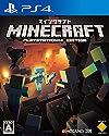 マインクラフト PS4エディションの商品画像