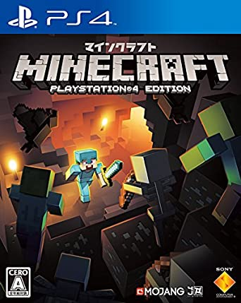 amazon ps4 minecraft playstation 4 edition ゲームソフト